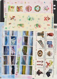 JAPAN -2012/2013  MNH selections ,face value 10170yen(U$92) attractive lot