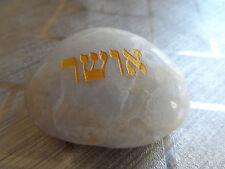 ISRAEL GALILEE JORDAN RIVER STONE,KABBALAH SPIRITUAL RELIGIOUS JEWISH CHRISTIAN
