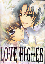 Gundam Seed Destiny YAOI Doujinshi Comic Athrun x Kira Love Higher Kashi@gsd