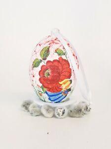 Hungarian folk art Kalocsa decoupage plastic egg fillable surprise easter egg