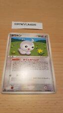 Japanese -1st Edition - Castform - 067/086 - Rare - Pokemon Card - Delta Species