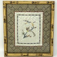 Vtg LONG TAILED BIRD Needlepoint on Silk in Bamboo Gold Frame