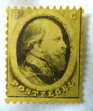 NETHERLANDS 5c Early Trial Colour Unused (no gum) NEW PRICE TR697