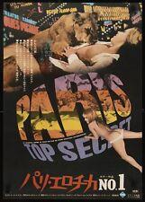 PARIS TOP SECRET Japanese B2 movie poster SEXPLOITATION MONDO DOCUMENTARY 1969