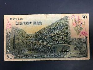 Bank of Israel 50 Lirot 1955 (5715), Rare, Road to Jerusalem, Black S/N, P-28a