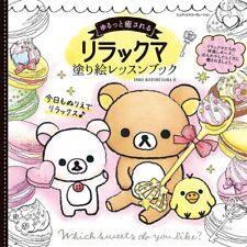 Rilakkuma Coloring Japanese book Coloriage Nurie kawaii