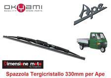 """2702 - Spazzola Tergicristallo 330mm """"EBF"""" per Piaggio Ape 50 FL3 Cross dal 1996"""