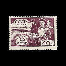 RUSSIA. Young Communist League / Komsomol. 1938 Scott 695. MNH (BI#NMBX)