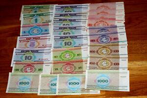 Lot Rubli, Bank of Belarus, 1992.+2000.