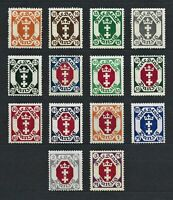 DR Danzig Rare WWI Stamps 1921 Classic Full Set Service Stamps Official Service