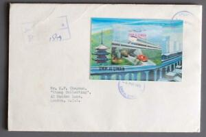 UMM AL QIWAIN 1972 Train, RARE 3-D on First Day Cover, World Exposition Japan