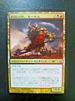 JAPANESE MOGIS, GOD OF SLAUGHTER FREE SHIPPING BORN OF THE GODS MTG MAGIC TG