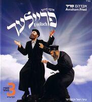 The Freilach Collection - Avraham Fried  CD tripple album Jewish Worship Music