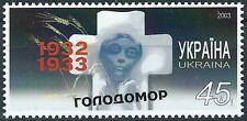 Ukraine - 70. Jahrestag der Hungersnot von 1932/33 postfrisch 2003 Mi. 604