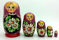 "Traditional Russian Matryoshka Hand Painted Nesting Babushka set 4""H"