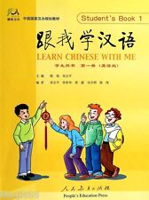 Learn Chinese With Me - Student's Book 1 (English & Chinese Ed.) (with 2 CDs)