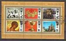 Meisterwerke der altrussischen Kultur. Kleinbogen Briefmarken. 1977. Gestempelt.