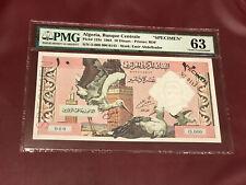 ALGERIA ALGERIE CENTRAL BANK 10 DINARS SPECIMEN 1964 PMG 63 UNC PICK 123S RARE