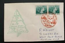 1956 Ryukyu Japan First Day Cover FDC To West Palm Beach FL USA Arbor Week Anniv