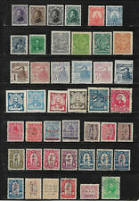 Honduras, Lot in o/*/(*) ca. 1878 - 1937