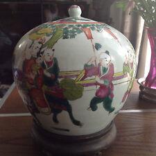 Chino Famille Rose frasco de jengibre Tongzhi período