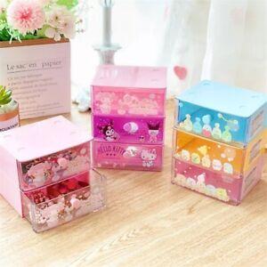 Kids Cute Creative Desk Drawer Cosmetic Jewelry Organizer Container Storage Box