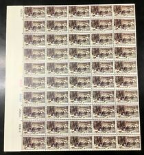 {BJ stamps} Error #1703 Christmas 1976 Mint sheet Block Tagging omitted