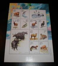 CHINA PRC Stamps 2001-4S SC#3091, Important 1st Class Protect wildlife (2nd Set)