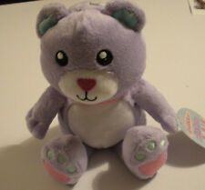 Madame Alexander Baby Peekaboo Teddy Bear! Must See this Adorable Baby! NEW!