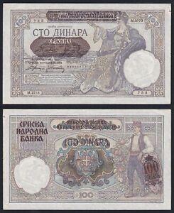 Jugoslavia 100 dinara 1941 SPL/XF  B-04