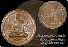 A coin JUMBO LP RIOY, Wat TaGo, Thailand, Generation Land purchase,Thai Amulet.