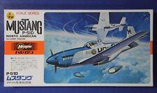 Hasegawa A16: 1/72 P-51D Mustang