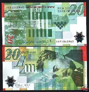 ISRAEL 20 SHEKEL P63 2008 COMMEMORATIVE POLYMER MOSHE UNC CURRENCY MONEY NOTE