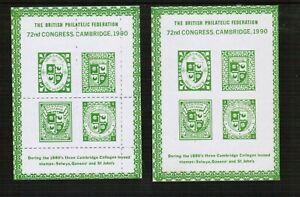 72nd Philatelic Federation Congress Cambridge 1990 perf & imperf souvenir sheets