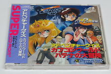 Concurso de aventura Capcom mundo Hatena no Daibouken PC ENGINE SUPER CD-ROM Duo-R Nuevo
