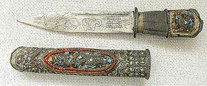Tibet Antique low silver dagger with dragon marked steel blade gemstone settings