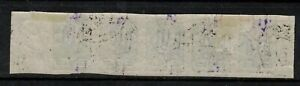 Ukraine 1918-.  Trident strip of  Five.Blue Imperforated.Used. Very Fine.