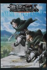 JAPAN Attack on Titan / Shingeki no Kyojin Anime Illustrations (Art Book)