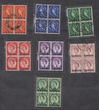 More details for gb eastern arabia muscat e2r 1952 tudor watermark definitives used blocks