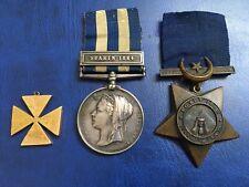 More details for superb 1884 dated egypt medal.group... +18ct gold prize medal …hms euryalus.
