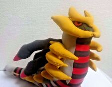 BANPRESTO POKEMON Origin Forme  Giratina Super DX Plush Doll Japan 38cm RARE