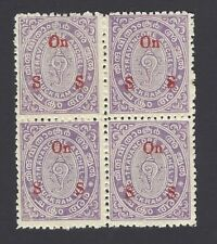 India Travancore Off 1930-9 1/2ch unused block SG O54 one with right S inverted