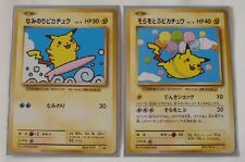 Japanese Pokemon Flying Pikachu 292/XY-P Surfing Pikachu 264/XY-P Set Promo