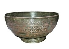 Vintage Copper Finely Engraved Persian-Style Copper Drinking Bowl Beautiful Work
