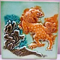 TILE JAPANESE LION HIGH EMBOSSED CERAMIC ARCHITECTURE OLD COLLECTIBLES VINTAGE