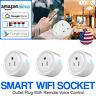 Wireless Smart Plug WiFi Socket Power Socket For Amazon Alexa/Google Home/ IFTTT