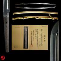 Edo Period Katana Signed by Nobukuni Shigemune with NBTHK Tokubetsu Hozon paper