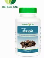 Black Ginger Capsules Kaempferia Krachai Dam Sexual Health & Performance For Men