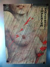 Affiche  Poster Plakat Imperium Namietnowski Film, 90 x 60 cm,ca 1975 nue