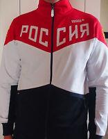 RIO 2016 Brazil Bosco Sport Russia Olympic games uniform mens Lycra/Elastine